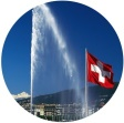 Brand Birthplace – Switzerland